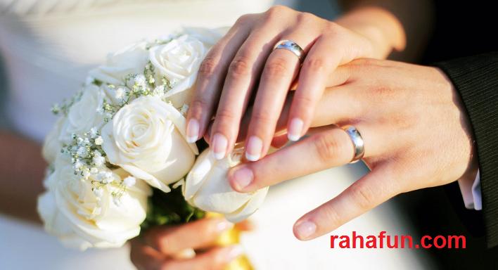 ازدواج با پسر غیر مسلمان