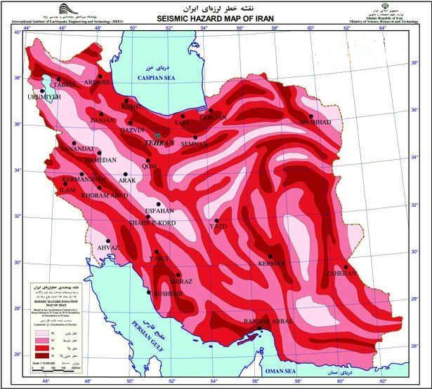نقاط زلزله خیز ایران را بشناسید|www.rahafun.com|