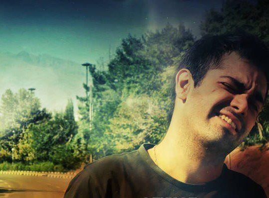 عکس های اشکان اشتیاق|www.rahafun.com|