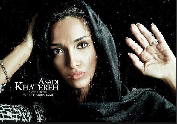 عکس های خاطره اسدی |www.rahafun.com|