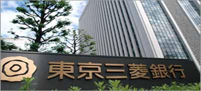 گزارشی از 10 بانک برتر دنیا/www.rahafun.com