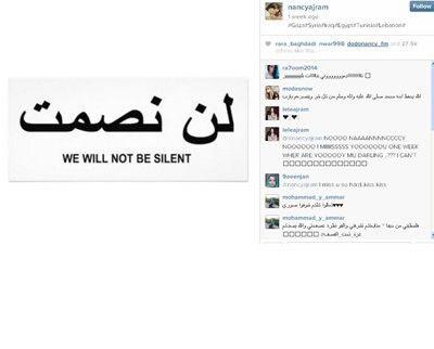 حمایت نانسی از غزه