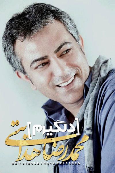 عکس محمدرضا هدایتی