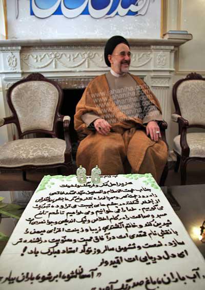 1231 عکس کیک جشن تولد خاتمی