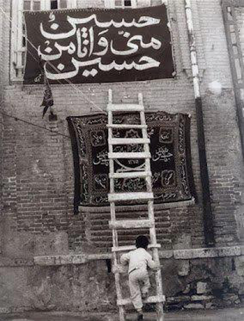 چه تیتری لیاقت این عکس را دارد؟!|www.rahafun.com