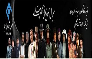 اعتراض شریفینیا به حضور زنان بیحجاب در یک مراسم افتتاحیه!|www.rahafun.com