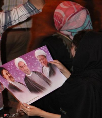 13920326000021 PhotoL عکس های شادی طرفداران دکتر روحانی