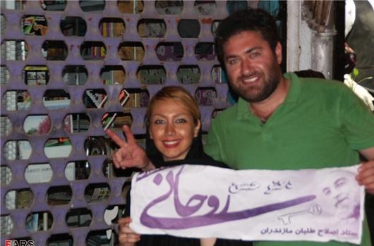 13920326000092 PhotoL عکس های شادی طرفداران دکتر روحانی