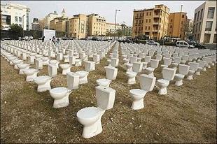 روز جهانی توالت در قزوین|www.rahafun.com