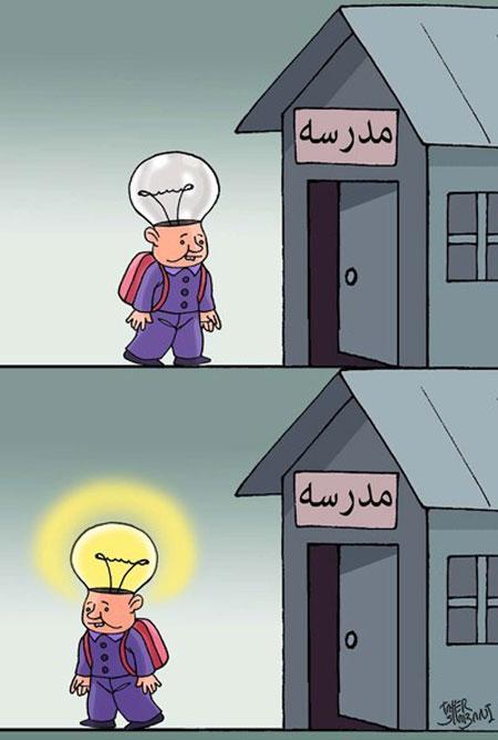 کاریکاتورهای جدید باز شدن مدرسه