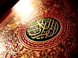 ویژگی دوست خوب ازمنظر قرآن|www.rahafun.com