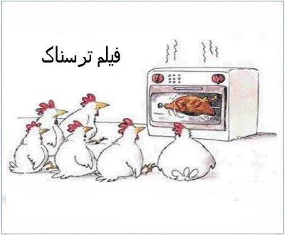 آموزش ساخت فیلم در ایران -طنز