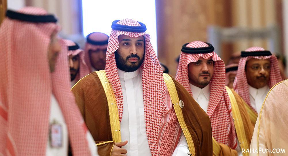 شاه زاده عربستان