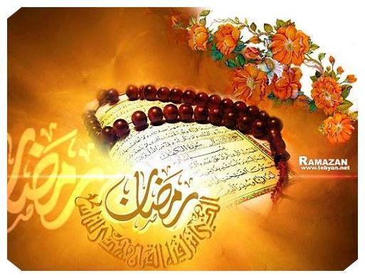اس ام اس های قشنگ ماه رمضان