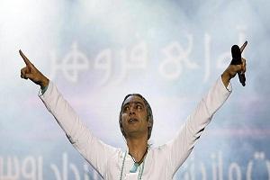 ثروتمندترین خواننده های پاپ در ایران |Www.Rahafun.Com|