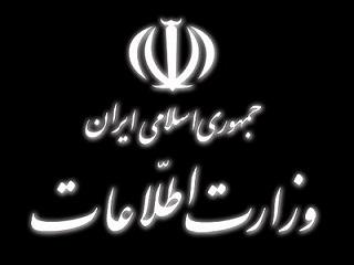 چه دلايلي مانع از حمله نظامي رژيم صهيونيستي به ايران ميشود؟|www.rahafun.com