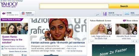 خبر بازداشت پگاه آهنگرانی در صفحه اول سایت یاهو