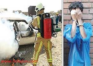 زن جوان زنده زنده در پراید سوخت/www.rahafun.com