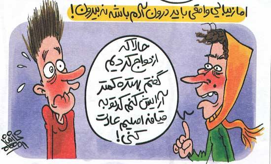 ایران رتبه اول استفاده از لوازم آرایش!|www.rahafun.com|