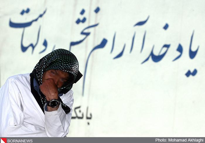 تصاویری از خانم ها و دختران معتاد!|www.rahafun.com