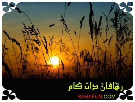 پیامک های عاشقانه خرداد ماه