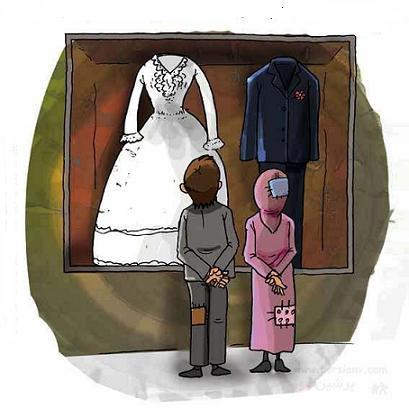 تفاوت عروسی رفتن دخترها و پسرها - طنز