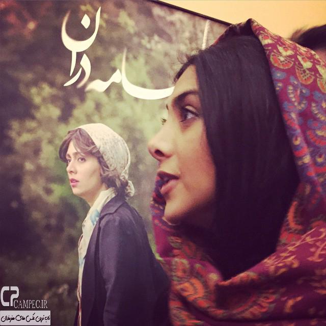 Azadeh_Samadi_89 (6)