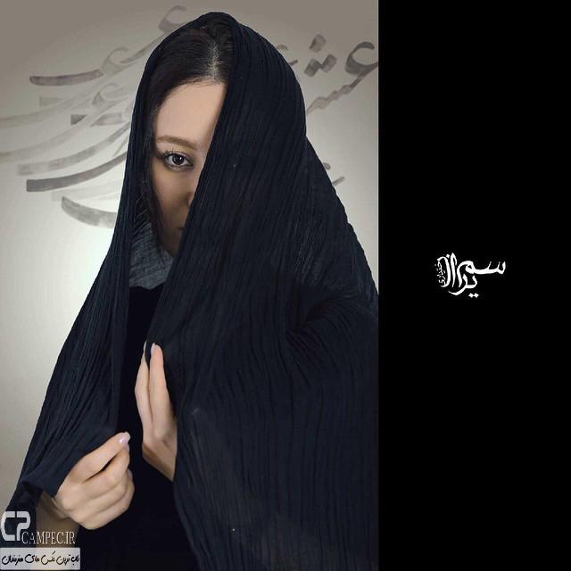 Bahareh Afshari_139