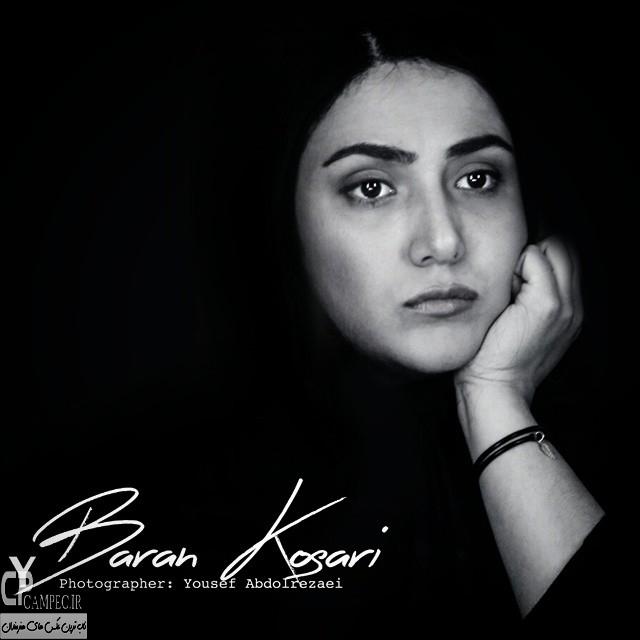 Baran_Kosari_114 (8)