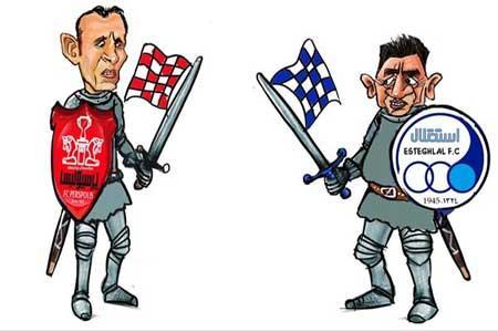 کاریکاتور استقلال پرسپولیس