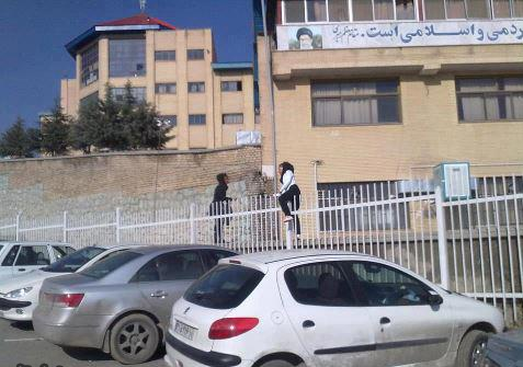 جدیدترین روش فرار از حراست دانشگاه توسط دختران|www.rahafun.com