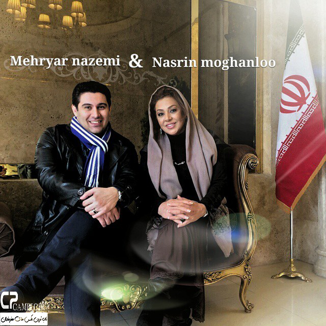 Nasrin moghanloo-90