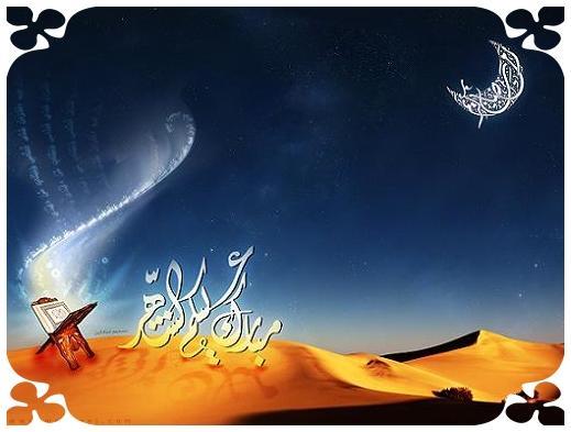 اس ام اس ماه رمضان 92