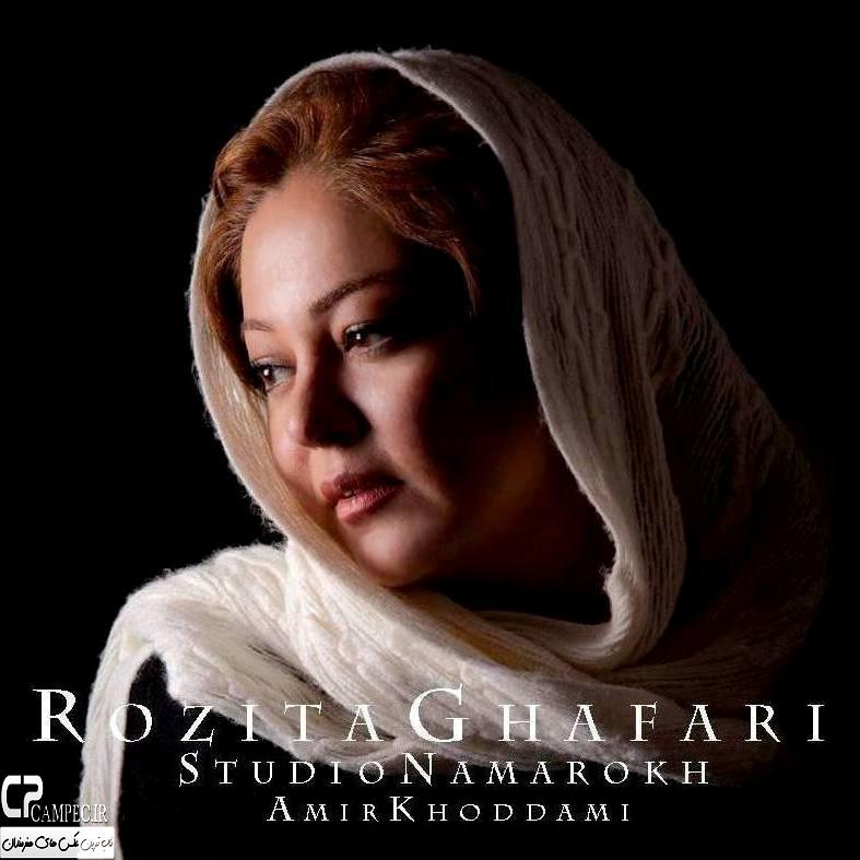 http://www.rahafun.com/wp-content/uploads/Rozita-Ghafari-7.jpg