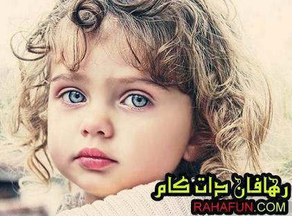 اس ام اس فلسفی و باحال خرداد