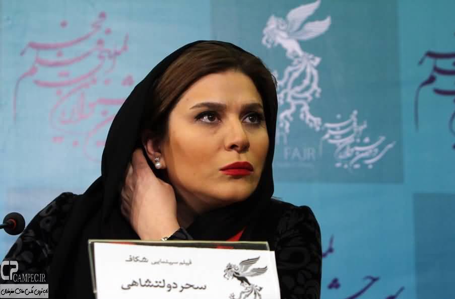 Sahar Dolatshahi-174