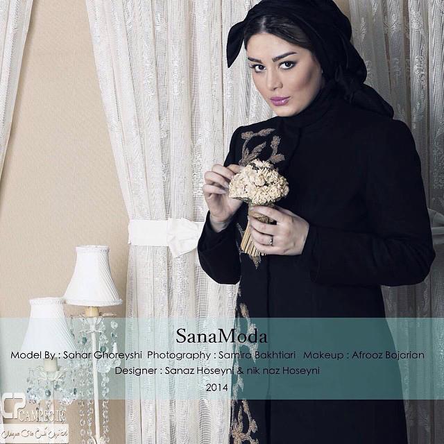Sahar Ghoreyshi-193