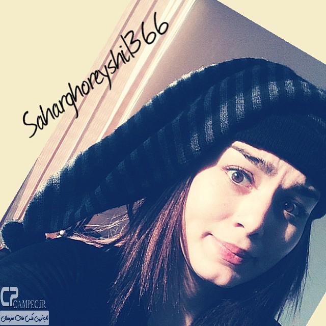 Sahar Ghoreyshi 152 6 عکس های جذاب و دیدنی سحر قریشی آذر ۹۳