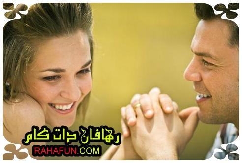 4 اصل مهم در رابطه زناشویی