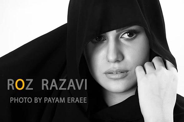 عکس های رز رضوی|www.rahafun.com|