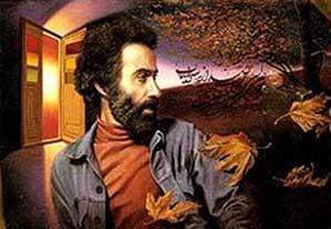 شعر غمی غمناک-شعر سهراب سپهری