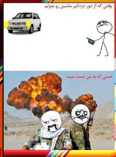 ترول های جدید بهمن 91