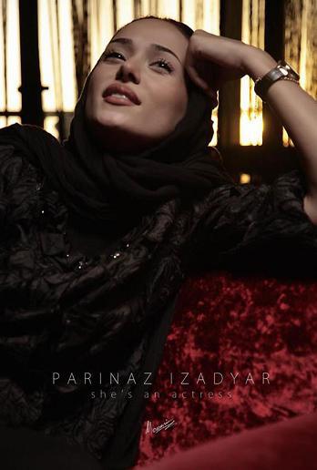 جدیدترین عکس های پریناز ایزدیان