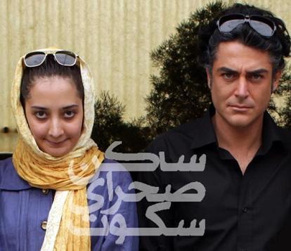 عکس های جنجالی محمدرضا گلزار