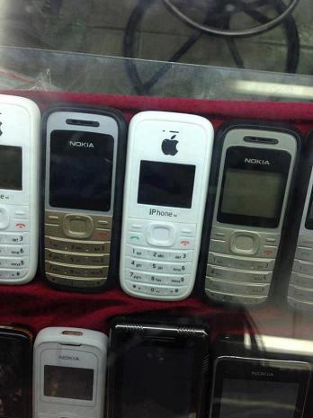 عکس جدیدترین نسل گوشی اپل - طنز