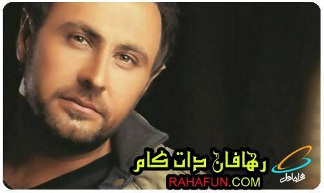 آوای انتظار محمد علیزاده آلبوم دلت با منه