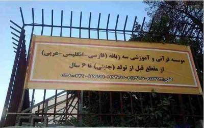 عکس باحال ایرانی