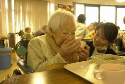 عکس پیرترین زن جهان
