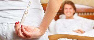 نگرانی های بارداری چیست وچگونه از بین میرود
