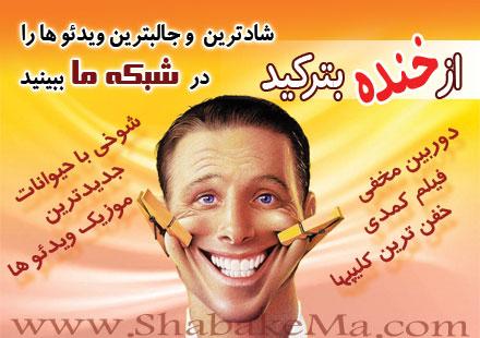 http://www.rahafun.com/wp-content/uploads/download6.jpg
